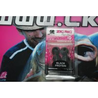 LK Baits ZIG RIG Pop–Up 14 mm – Black Protein